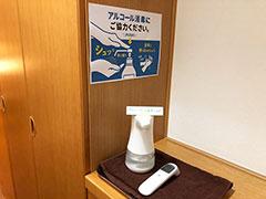 自動手指消毒器と検温計