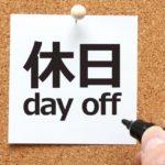 4月17日(水)、18日(木)は休診となります