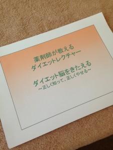 IMG_4665