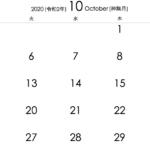10月17日(土)はお休みさせていただきます