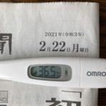 2月22日(月)の検温結果