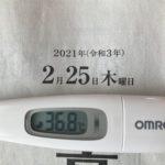 2 月25日(木)の検温結果