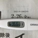 2月26日(金)の検温結果