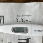 3月3日(水)の検温結果
