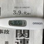 3月9日(火)の検温結果