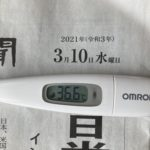 3月10日(水)の検温結果