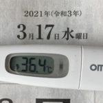 3月17日(水)の検温結果