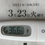 3月23日(火)の検温結果