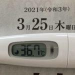 3月25日(木)の検温結果