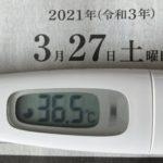 3月27日(土)の検温結果