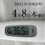 4月8日(木)の検温結果