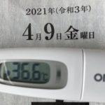 4月9日(金)の検温結果