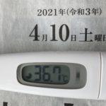 4月10日(土)の検温結果