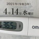 4月14日(水)の検温結果