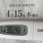 4月15日(木)の検温結果