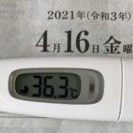 4月16日(金)の検温結果