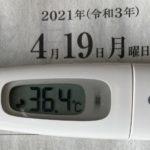 4月19日(月)の検温結果