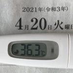 4月20日(火)の検温結果