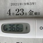 4月23日(金)の検温結果