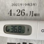 4月26日(月)の検温結果