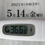 5月14日(金)の検温結果