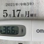 5月17日(月)の検温結果
