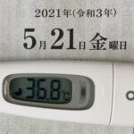 5月21日(金)の検温結果