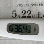 5月22日(土)の検温結果