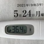 5月24日(月)の検温結果