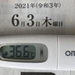 6月3日(木)の検温結果