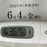 6月4日(金)の検温結果