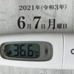 6月7日(月)の検温結果