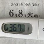 6月8日(火)の検温結果