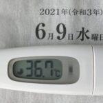 6月9日(水)の検温結果
