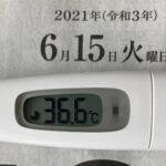6月15日(火)の検温結果