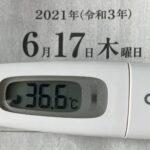 6月17日(木)の検温結果