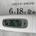 6月18日(金)の検温結果