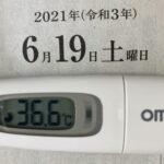 6月19日(土)の検温結果