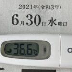 6月30日(水)の検温結果