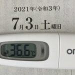 7月3日(土)の検温結果