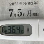 7月5日(月)の検温結果