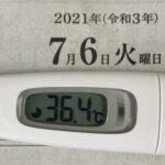 7月6日(火)の検温結果