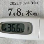 7月8日(木)の検温結果