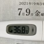 7月9日(金)の検温結果