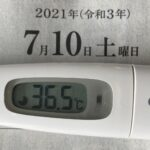 7月10日(土)の検温結果