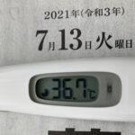7月13日(火)の検温結果