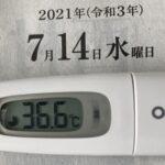 7月14日(水)の検温結果