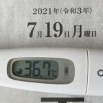7月19日(月)の検温結果