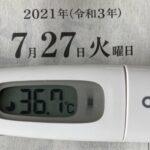 7月27日(火)の検温結果