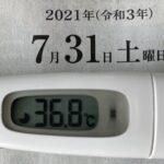 7月31日(土)の検温結果